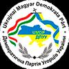 UMDP/UMDSZ